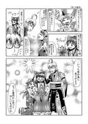 東方壱枚漫画録123「労いの新年」