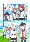 暁型 1.5番艦 駆逐艦ガングート