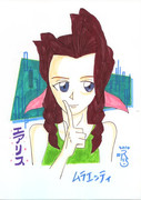 ff7:エアリス