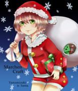 山水木 is Santa