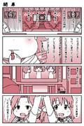 デレマス漫画 第243話「開幕」
