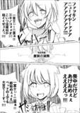 直前に発動した他アイドルの特技効果を繰り返す鷹富士茄子さん
