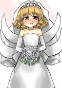 妖精とでも結婚は出来るんだよな・・・