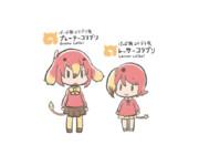 おまけ(グレーターコリブリ&レッサーコリブリ)