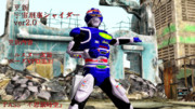 更新 宇宙刑事シャイダーver2.0