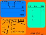 【設計図】2【】