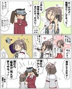 龍驤と遊ぼう!3