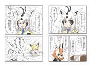 ルルラビ食事(その3)