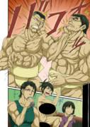 テラフォ戌年と相撲