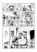 東方壱枚漫画録124「ブッダハンド」