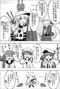 しれーかん電 6-23
