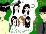 ニコ生★音楽王 2017年12月20日 ゲスト:マジカル・パンチライン
