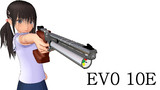 【あけ】EV0 10E【よろ】