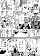 アキ子とすち子漫画