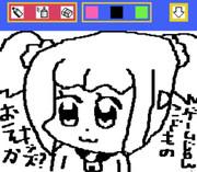 おえかキッズでポプ子を描いてみた。