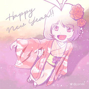 Happy New Year!! 2018
