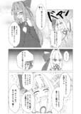 茜ちゃんの世話をする葵ちゃん