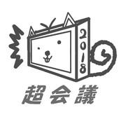 テレ犬(白黒)