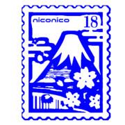 ニコニコ切手
