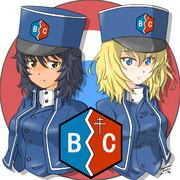 BCの二人