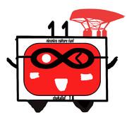 超会議2018のテレビロゴ