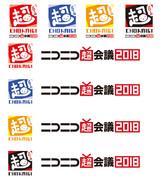 ニコニコ超会議2018ロゴマーク1