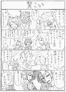 けものフレンズ 4コマ漫画 その6