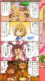 ミリシタ四コマ『PST ~HOME, SWEET FRIENDSHIP~』
