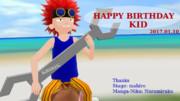 【MMDワンピ】Happy Birthday KID!