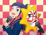 葵とキクノジョー