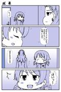 デレマス漫画 第245話「成果」