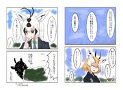 ルルラビ食事(その5)