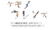 【MMD】もじもじフレンズ!