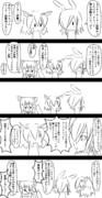 ミルちゃんががんばる漫画15