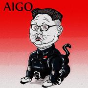 SQNYから新発売「AIGO」
