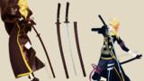 【MMD】刀(獅子王)【配布用】