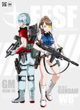 GUNDAM 特殊部隊