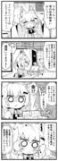 のじゃロリおじさん漫画