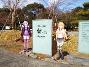 【MMD】嵐山へ・・・ゆかマキ【京都その3】