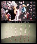 揺れる 桜の吊るし飾り【MMDアクセサリ配布】