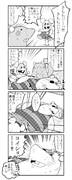 【漫画】\ガンバの大冒険/