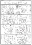 けものフレンズ 4コマ漫画 その7
