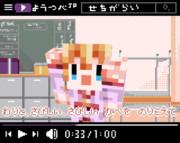 バーチャルのじゃロリ狐娘YouTuberおじさん(長い!)・マインクラフトスキン
