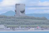 【モデル配布】警戒管制レーダ装置J/FPS-5