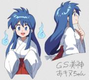 今年3月からの新アニメGS美神が楽しみ!