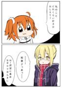 えっちゃん絆レベル1