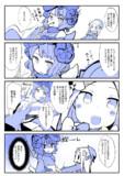 アビー北斎漫画