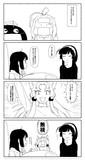 ウナちゃんインフルエンザ漫画
