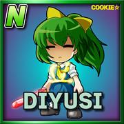 DIYUSI(ノーマル)