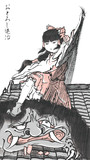 浮世絵風の博麗霊夢